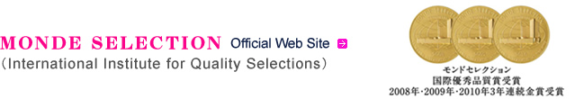 MONDE SELECTION Official Web Site